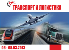 "Banner - announcement of the exhibition ""Transport and Logistics"""