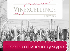 Vinexcellence - Fine Wines