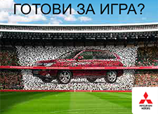 Banners for Mitsubishi Motors Bulgaria