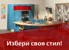 Banners for advertising campaign of kitchens PREGO