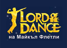 Banner Art BG, a concert tour in Bulgaria Lord of The Dance