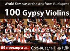 Banner Art BG, a concert tour in Bulgaria to 100 Gypsy Violins