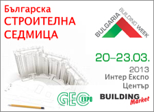 "Banner - announcement of the exhibition ""Bulgarian Building Week"" organized agency Bulgarreklama"