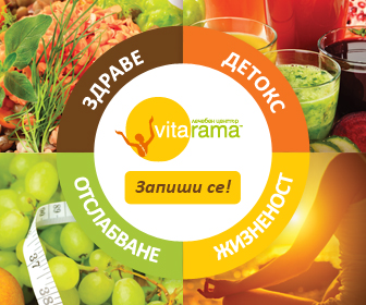 Banners for Summer health programs Vita Rama