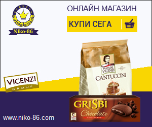 Html5 banner for online advertising of e-shop Niko-86