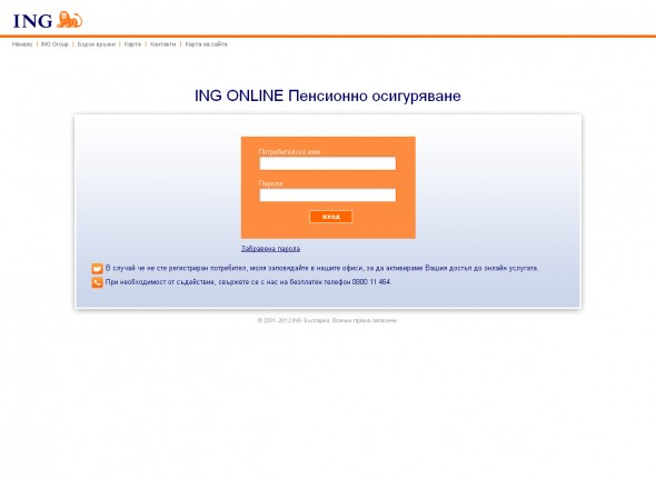 Online application for clients and agents of ING Pension insurance
