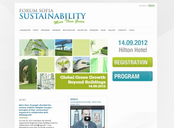 Web site of  Sustainability Forum Sofia More Than Green