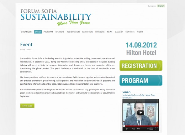 Уеб сайт на Sustainability Forum Sofia More Than Green
