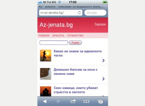 Mobile website Az-jenata.bg