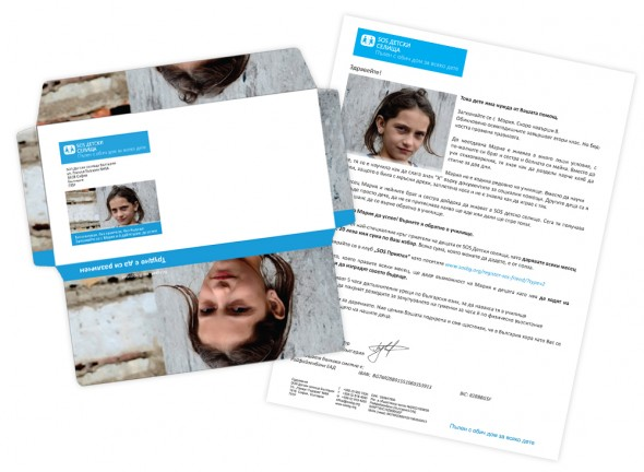 Advertising materials for SOS Children Villages