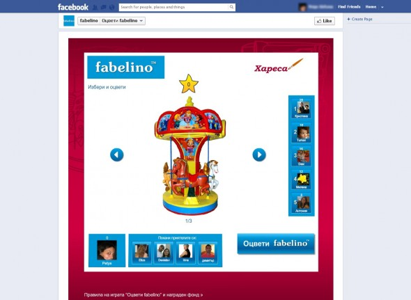 "Design of a Facebook application - game for Fabelino ""Coloring Fabelino""."
