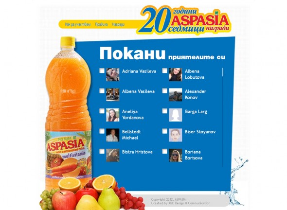 Facebook application for the soft drinks ASPASIA