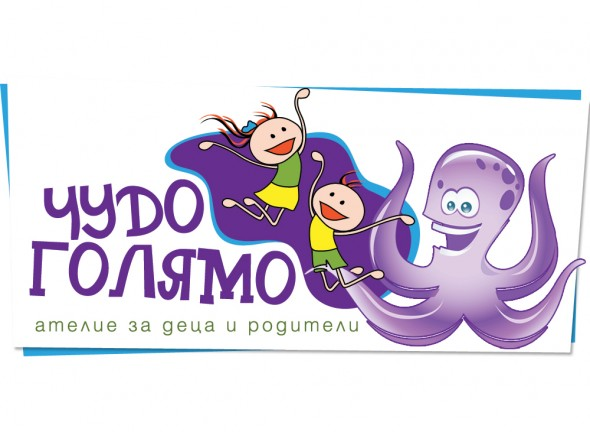 Chudo Golyamo - Workshop for children and parents