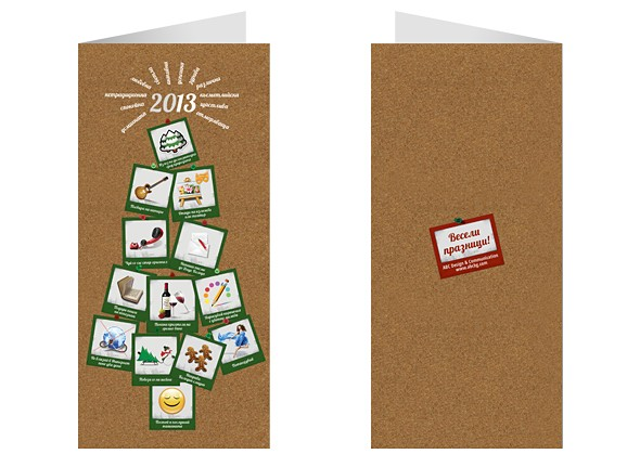 ABC Design & Communication`s Christmas Card