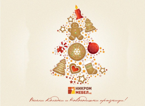 Christmas card for Nikrom Mebel AD
