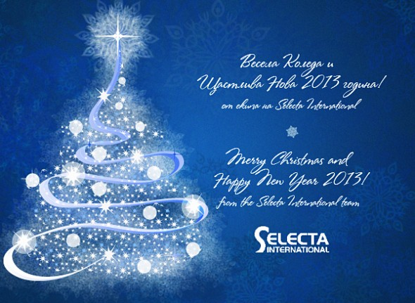 Selecta International Christmas card