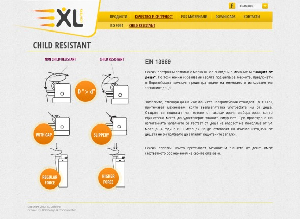 Informational web site of XL brand