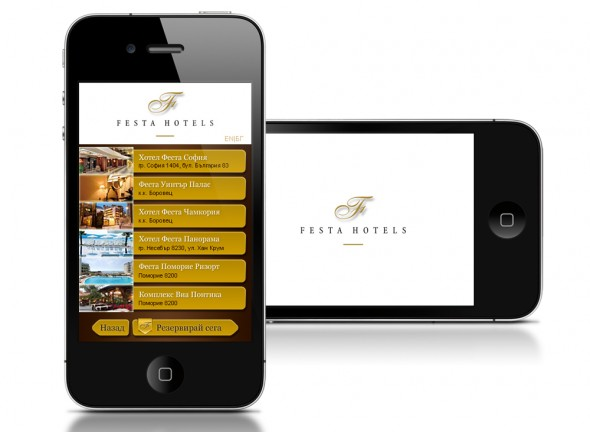 Festa Hotels` mobile site