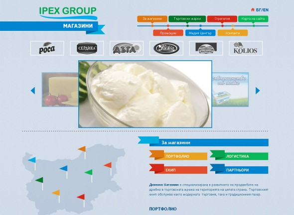 Ipex Group web site