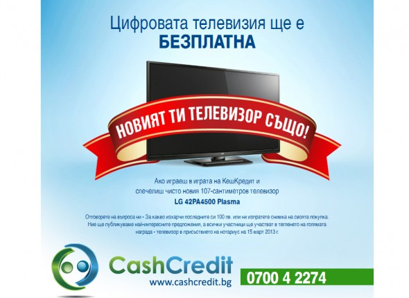 Facebook app for CashCredit