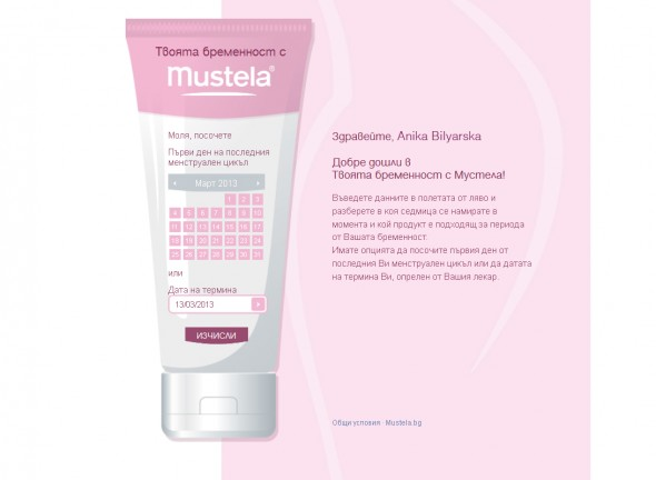 Your Pregnancy with Mustela