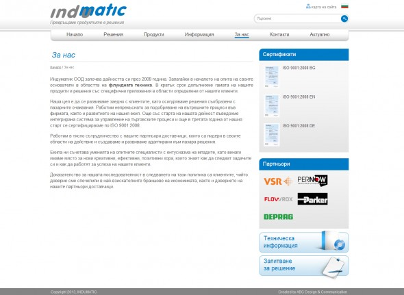 Indumatic LTD.