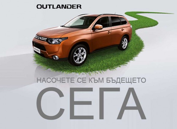 Mobile campain for the New Mitsubishi Outlander