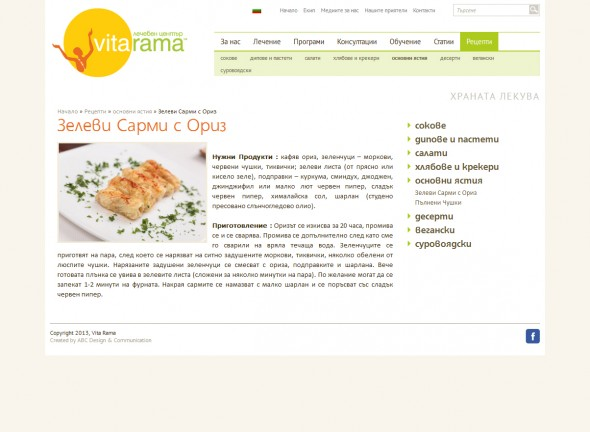 The official website of the medical center Vita Rama