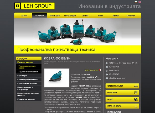 LEH GROUP - Innovations in industrial cleaning equipment