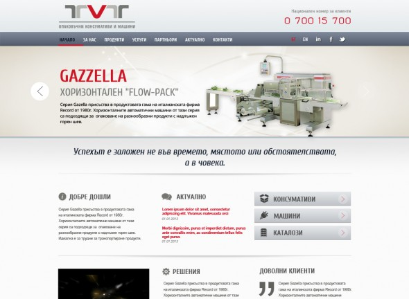 Corporate website of TVT