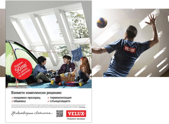 POS materials Velux Bulgaria