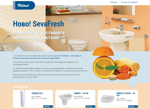 Promo website Ideal Standard Vidima