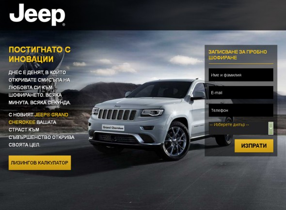 Responsive design for Jeep Grand Cherokee
