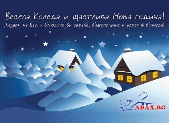 Greeting Card ABAX - Tour operator