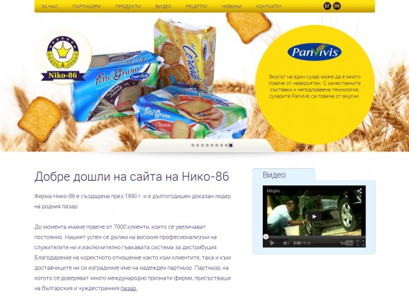 Redesign of Niko-86`s corporate website