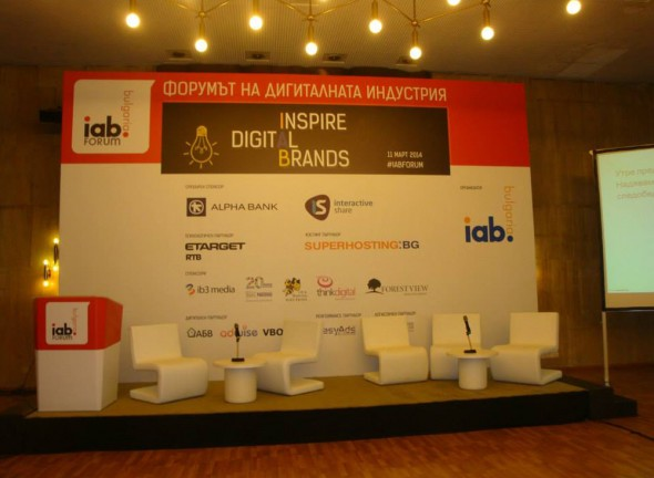 Design of promotional materials and banners IABForum 2014