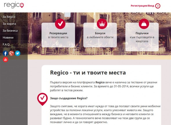 Website Regico