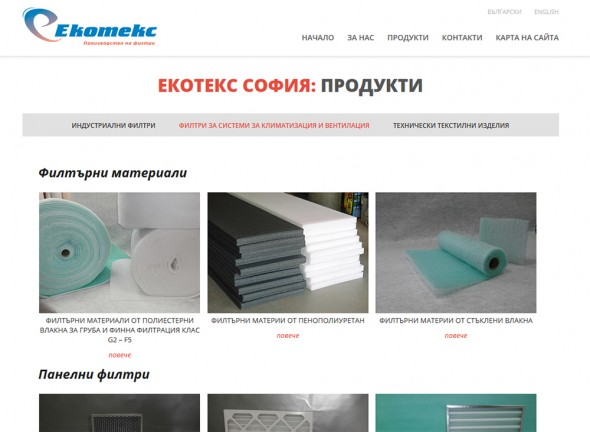 "Website ""Ecotex Sofia"""