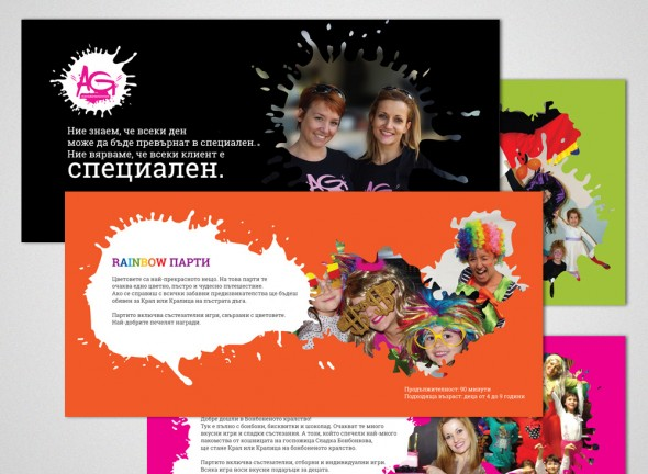 АG events & entertainment catalog