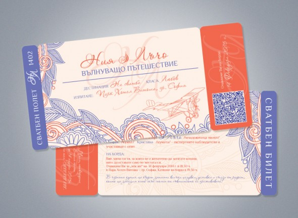 A romantic invitation for a wedding. Cleint: Magical Dreams.