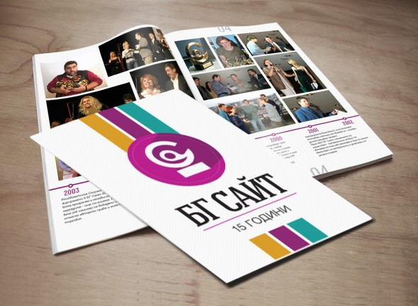Print for BG Site 2014
