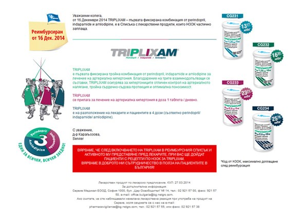 E-mail marketing campaign Servier Medical