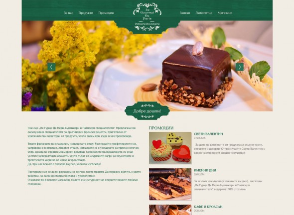 Le Courmet de Paris site redesign