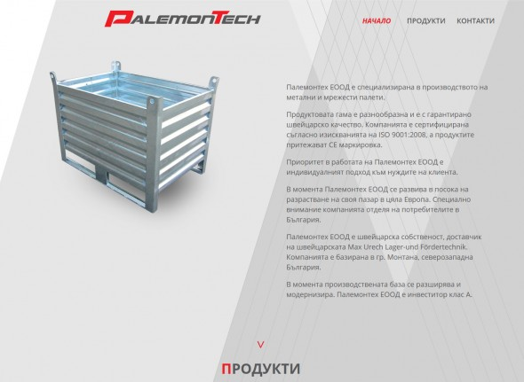 Corporate site for Palemontech