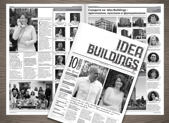 Anniversary newspaper for  Idea Building