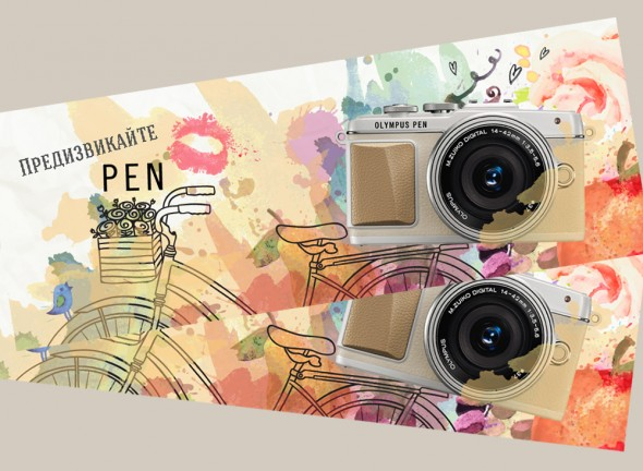 Online invitation for competition and facebook cover photo for Olympus PEN
