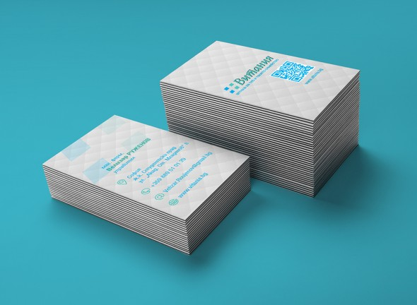 Promotional flyer and business cards for the pharmaceutical business