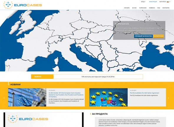 Eurocases Website