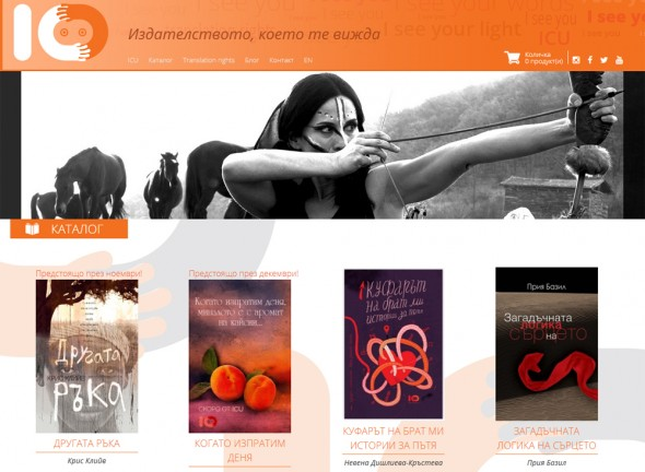 New site with responsive design for ICU Publishing house
