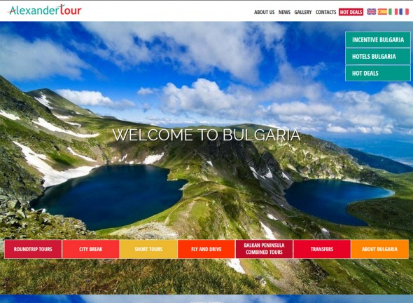 Website Travel in Bulgaria